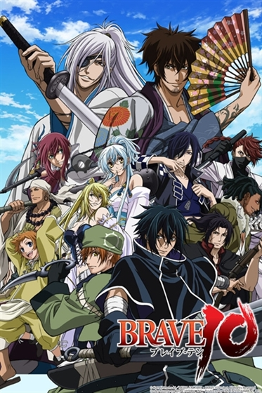 Picture of Brave 10 [BluRay]