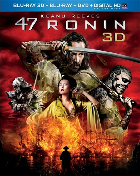 Picture of 47 Ronin 3D and 2D Original [2013]