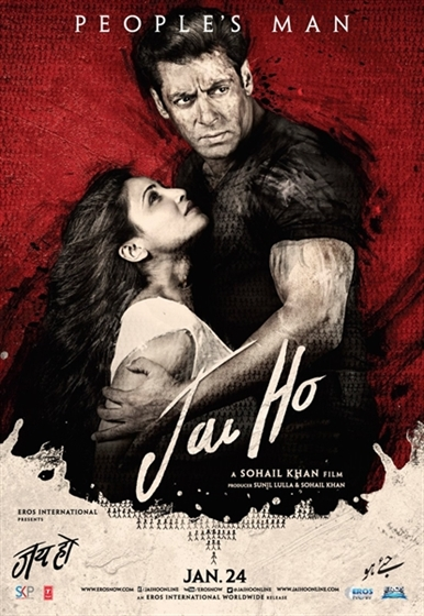 Picture of Jai Ho [2014]