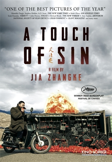 Picture of A Touch of Sin [2013]