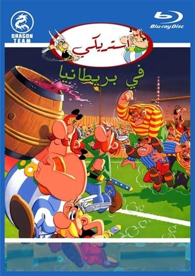 Picture of Asterix in Britain - مدبلج