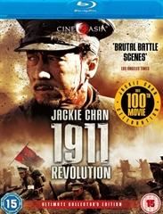 Picture of 1911 Revolution [2011]
