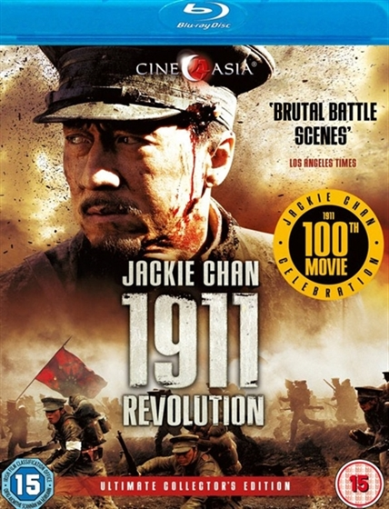 Picture of 1911 Revolution [2011]