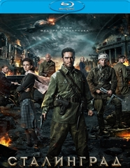 Picture of Stalingrad [2013]