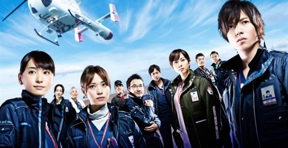 Picture of Code Blue - Season 2