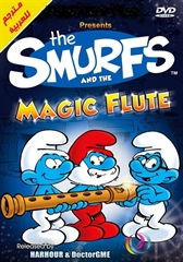 Picture of The Smurfs And The Magic Flute