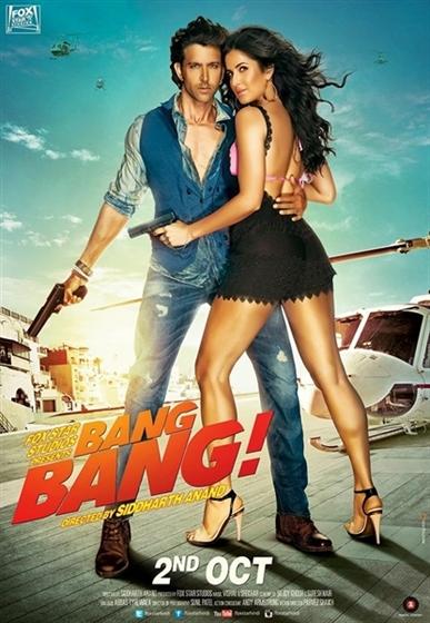Picture of Bang Bang [2014]