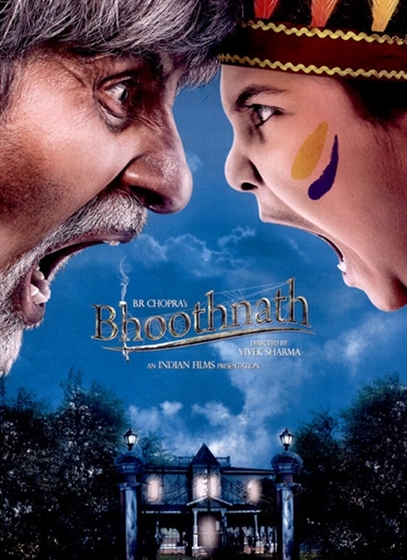 Picture of Bhoothnath Part 1 [2008]