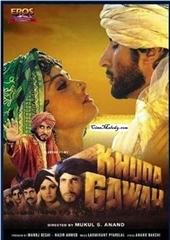 Picture of Khuda Gawah [1992] - DVD