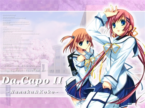 Picture of Da Capo Second Season - [HD]
