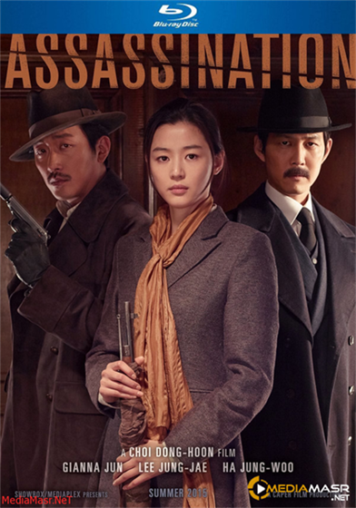 Picture of Assassination [2015]