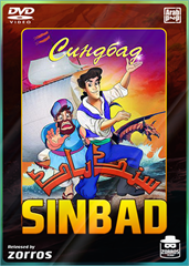 Picture of Sinbad - 1992