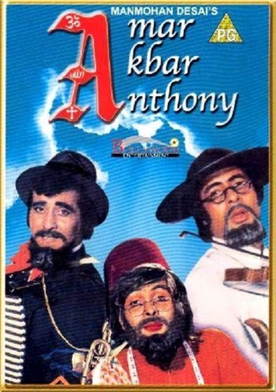 Picture of Amar Akbar Anthony [1977]