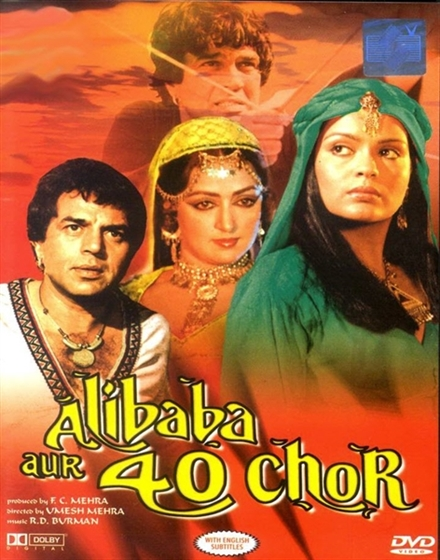 Picture of Ali Baba Aur 40 Chor [1980]