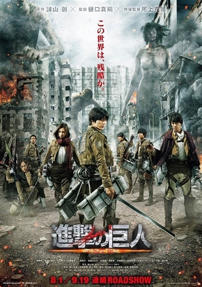 Picture of Attack on Titan - Part 1 [2015]