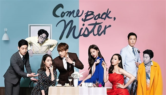 Picture of Come Back Mister [HD]