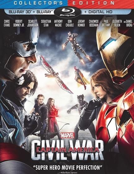 Picture of Captain America Civil War 3D and 2D [2016] Original