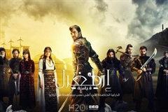 Picture of HD قيامة أرطغرل - الموسم الثاني