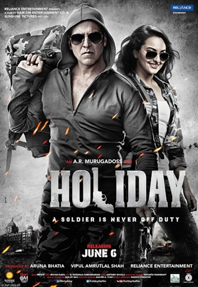 Picture of Holiday [2014]