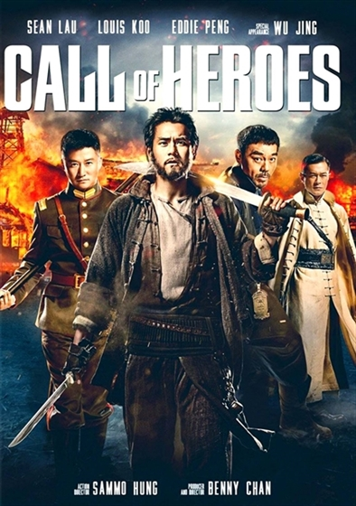 Picture of Call of Heroes [2016]