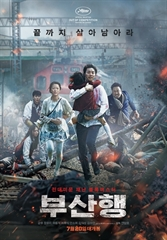 Picture of Train to Busan [2016]