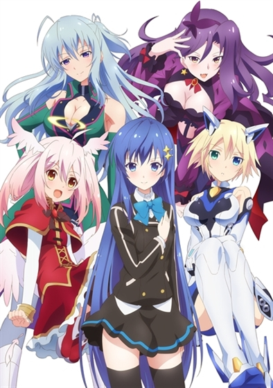 Picture of Ange Vierge - [HD]