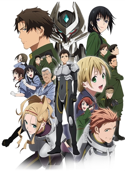 Picture of ARGEVOLLEN - [HD]