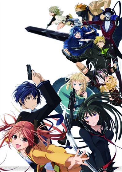 Picture of Black Bullet - [HD]