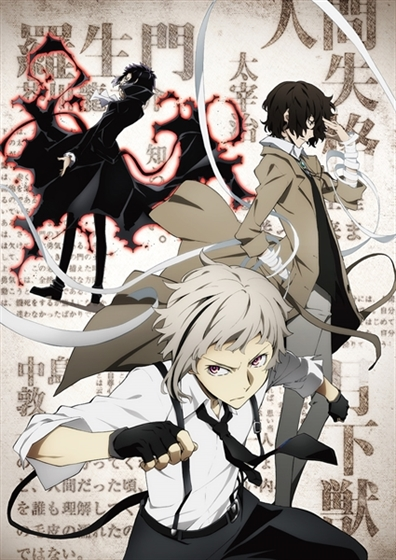 Picture of Bungo Stray Dogs S1 - [HD]