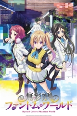 Picture of Myriad Colors Phantom World - [HD]