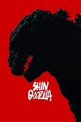 Picture of Shin Godzilla [2016]