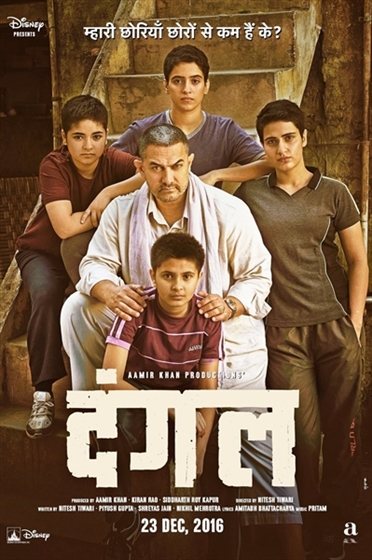 Picture of Dangal [2016]