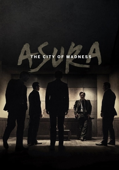 Picture of Asura The City of Madness [2016]