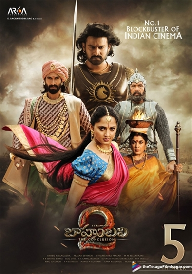 Picture of Bahubali - Part 2 [2017]