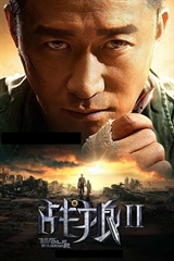Picture of Wolf Warrior - Part 2 [2017]