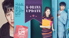 Picture of Introverted Boss [HD]