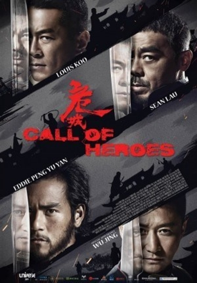 Picture of Call of Heroes [2016] 3D and 2D