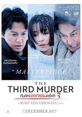 Picture of The Third Murder [2017]
