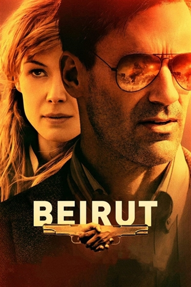 Picture of Beirut [2018]
