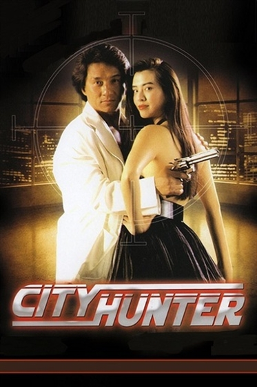 Picture of City Hunter [1993]