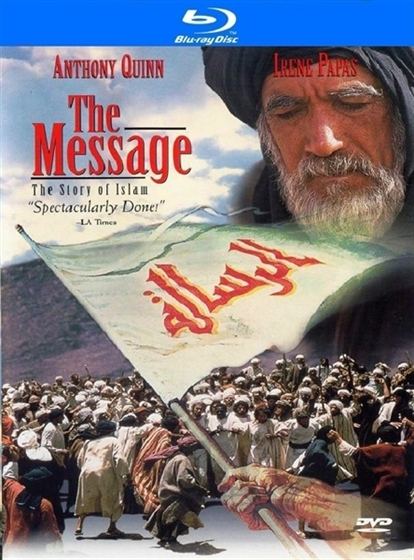 Picture of The Message [1977]
