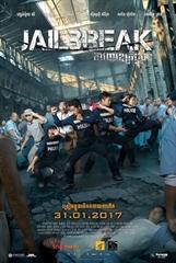 Picture of Jailbreak [2017]