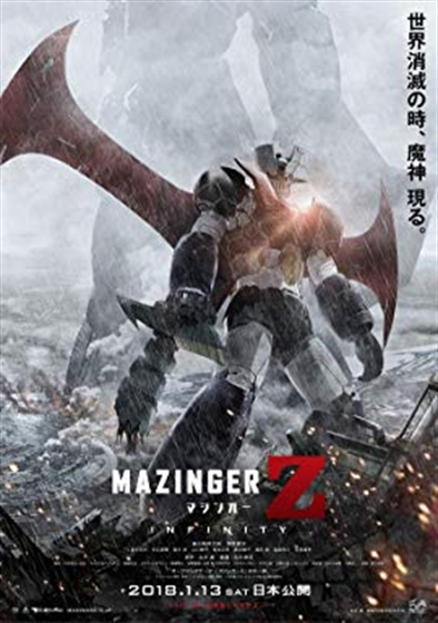 Picture of Mazinger Z: Infinity [HD]