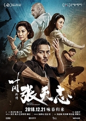 Picture of Master Z: Ip Man Legacy [2018]