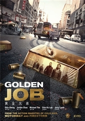 Picture of Golden Job [2018]
