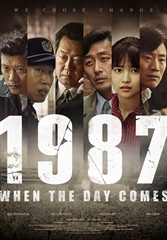 Picture of 1987: When the Day Comes [2018]