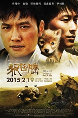 Picture of Wolf Totem [2015] 3D and 2D