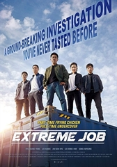 Picture of Extreme Job  [2019]