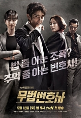 Picture of Lawless Lawyer [HD]