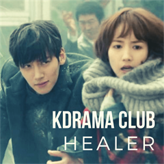 Picture of Healer  [HD]